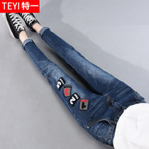 Ladies pants spring new 2017 the tide is high waist harem pants feet pants jeans womens trousers embroidered Korean wave