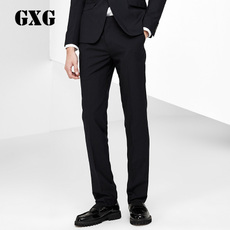 Classic trousers GXG 61114510