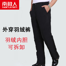 Insulated pants NGGGN 8099