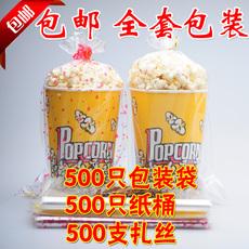 Бумажный стакан Beauty package 2432467085
