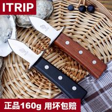 Специальный нож Itrip it1601