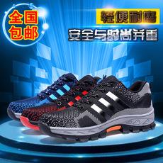 Защитная обувь Solid state shields