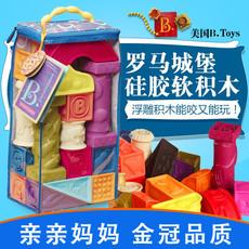 Мягкие кубики для
