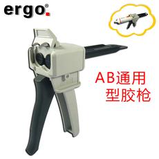 Клеящее средство Ergo AB Ab Ab
