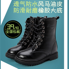 Baby boots M pm.z909 2016