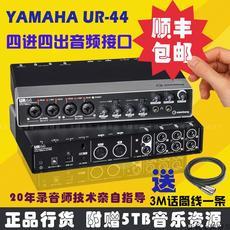 Аудио интерфейс Yamaha Steinberg UR44 USB