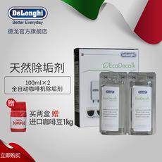 Комплектующие для йогуртниц Delonghi CGJ(100ml) 100ml*2