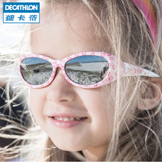 Decathlon 8211225 ORAO