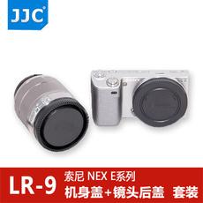 Защитная крышка для фотообъектива JJC L-R9