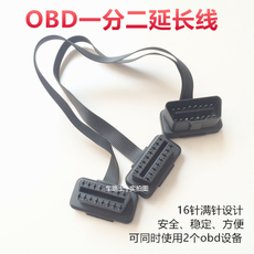 розетка Chelsea products OBD2 Hud ODB