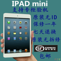Apple/�O�� iPad mini(16G)WIFI��ipadmini mini1����ƽ�����32g