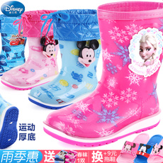 Rubber boots for children Disney gp16180