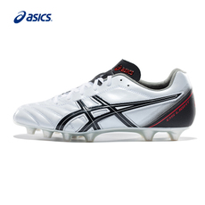 бутсы Asics DS LIGHT 2-WIDE2017 TSI744-0099