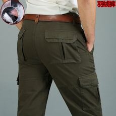 Insulated pants Afs Jeep 10058
