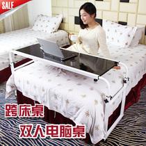 电脑桌 床上/出口加长型电脑桌/床上双人电脑桌跨床桌移动台式电脑桌/护理餐桌...