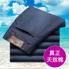 Jeans for men Afs Jeep jp/197