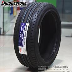 шины Bridgestone 16 235/45R18 94W ER33