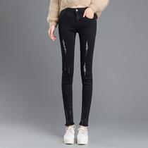 Holes in Korean version of slim students stretch black Flash foot pants