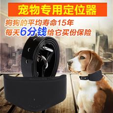 Устройство слежения за животным Han Han