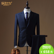 Business suit RESHILY 1521812