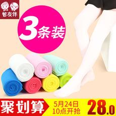 детские носки With Zhiyou s1014