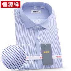 Рубашка мужская Fazaya 14s105