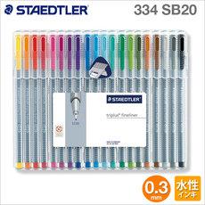 Ручка The STAEDTLER STAEDTLER 334 0.3mm