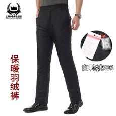 Insulated pants OTHER a176/2