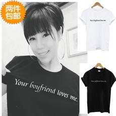 Teeclub Your Boyfriend(girlfriend) Loves Me