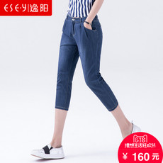 Jeans for women Ese y e6x07h1804x