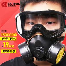 Респираторы, Защитные маски Ck tech.