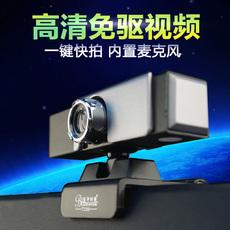 Веб-камера BLUELOVER YY