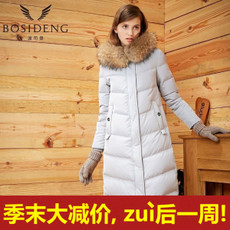 Women's down jacket Bosideng b1601330 2016