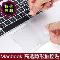 Наклейка на наутбук Taikesen Mac Macbook
