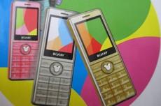 Мобильный телефон Bang China N19 N19