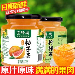 【官方直销】宜蜂尚蜂蜜柚子茶460g+柠檬茶460g韩国风味冲饮水果蜂蜜柚子茶