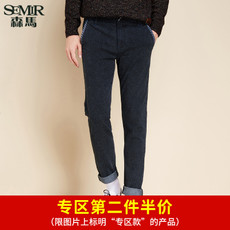 Youth men's jeans