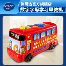 Детский набор для развития памяти Vtech