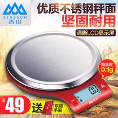 Кухонные весы Xiangshan ek813 0.1g