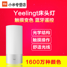 MIUI Yeelight LED