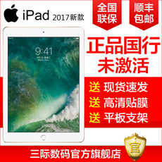 Планшет Apple 17 Ipad 9.7 32G/128G