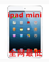 Apple/�O�� iPad mini(16G)WIFI�����ipad����1���؃ripadmini