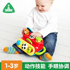 Электронная игрушка для