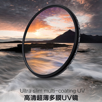 ���ij�����ˮMC UV�R 37 43 40.5 49 52 55 58 62 67 72 77mm�V�R