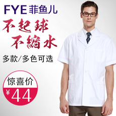 Uniforms for nurses Phil fish nxg
