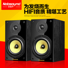 Hi-Fi акустика Nobsound NS2000 HIFI