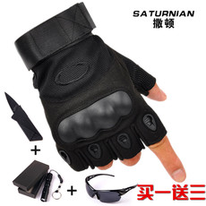 Gloves Saturnian oj