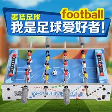 Настольный футбол Four gratifying