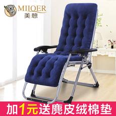 Складной стул Miiqer