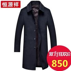 Пальто мужское Fazaya 960